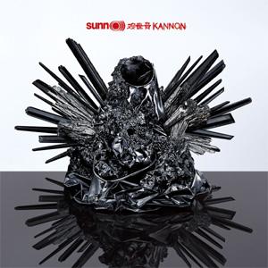 sunn_o_kannon