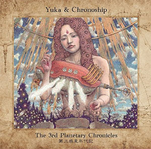 yuka_chronoship_3rd