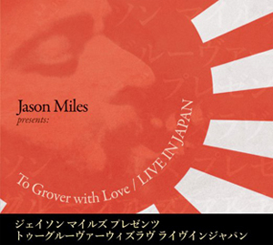 miles_grover